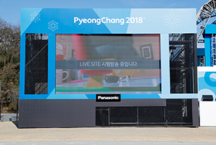 Photo of a large video display equipment installed at a public viewing site in the Gangneung Olympic Park