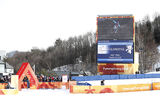 Photo of a large video display equipment installed at a PyeongChang 2018 Winter Games venue
