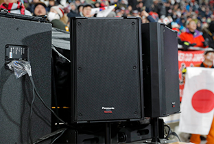 Photo of RAMSA two-way speakers installed at a PyeongChang 2018 Winter Games venue
