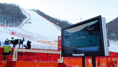 Photo of TH-47LFX60 outdoor signage installed at a PyeongChang 2018 Winter Games venue