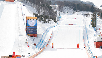 Photo: The Large-Screen Display System installed at the Olympic Winter Games PyeongChang 2018 ski competition venue
