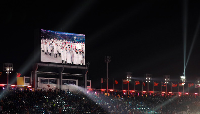 Photo: Athletes displayed on the Large-Screen Display System installed at the PyeongChang 2018 Olympic Stadium