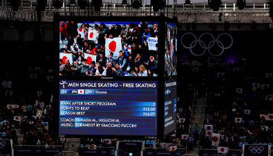 Photo: Scores, other information, and spectator seats displayed on a combination board using the Large-Screen Display Systems at the Olympic Winter Games PyeongChang 2018 skating competition venue