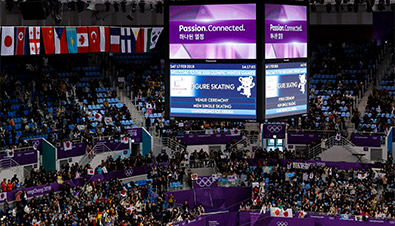 Photo of a large video display equipment installed on the ceiling of a PyeongChang 2018 Winter Games venue