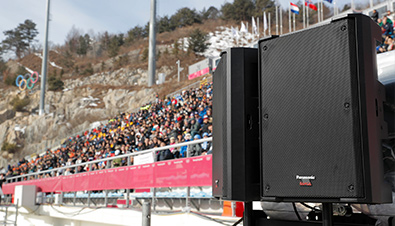 Photo of RAMSA speaker installed at a PyeongChang 2018 Winter Games venue