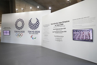 Photo: Displays installed at an exhibition booth of the Olympic Games Rio 2016