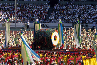 Photo: Large Korean drum used during the opening ceremony of the Olympic Games Seoul 1988
