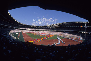 Photo: Panoramic view of the stadium where the opening ceremony of the Olympic Games Seoul 1988 was held