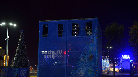 Photo: DLP projectors installed at the Sochi Olympic Park