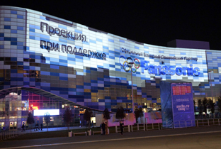 Photo: The Olympic rings projected on the facade of the Iceberg Skating Palace using DLP projectors at the Sochi Olympic Park