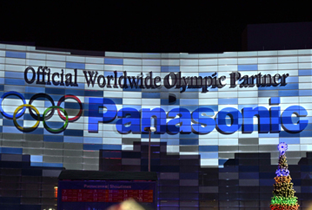 Photo: The Panasonic logo projected on the facade of the Iceberg Skating Palace using DLP projectors at the Sochi Olympic Park