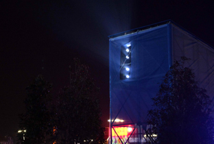 Photo: Light emitted from DLP projectors installed at the Sochi Olympic Park