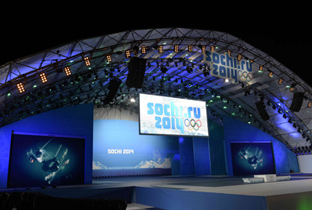 Photo: Large display unit suspended from the ceiling over the podium at a venue of the Olympic Winter Games Sochi 2014