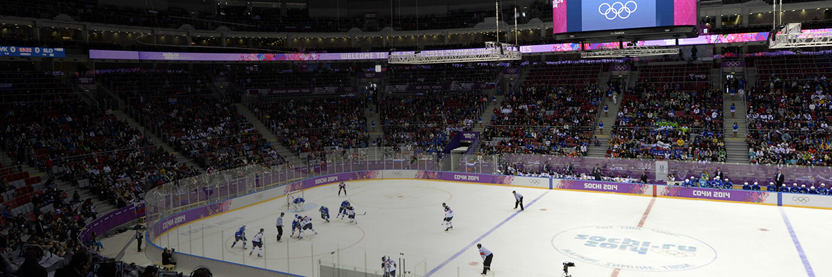 Photo: Panoramic view of one of the ice hockey venues of the Olympic Winter Games Sochi 2014