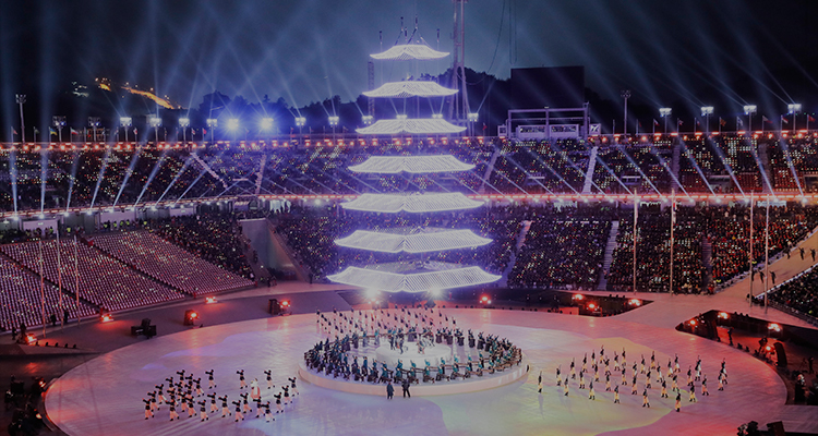 Photo of the tower of light that emerged in the middle of the arena at the PyeongChang 2018 Winter Games Closing Ceremony