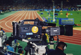 Photo: Camera recorder used at the athletics venue of the Olympic Games Sydney 2000