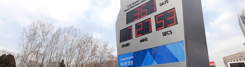 One Year to Go to PyeongChang 2018 - Panasonic kicks its support into high gear -