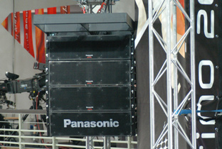 Photo: RAMSA speakers installed on a post at a venue of the Olympic Winter Games Torino 2006