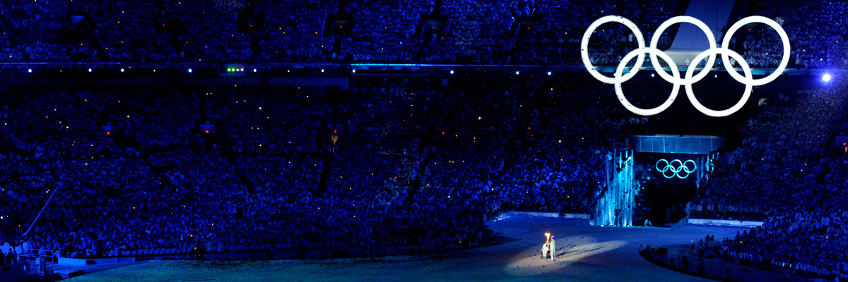 Photo: Panoramic view of the opening ceremony venue of the Olympic Winter Games Vancouver 2010 and Olympic rings
