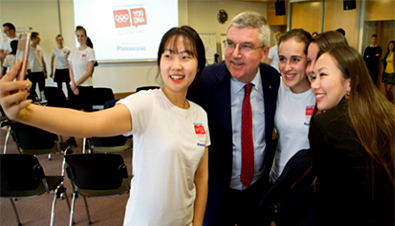 Photo: Young Change Makers with IOC president Bach at the 2017 summit