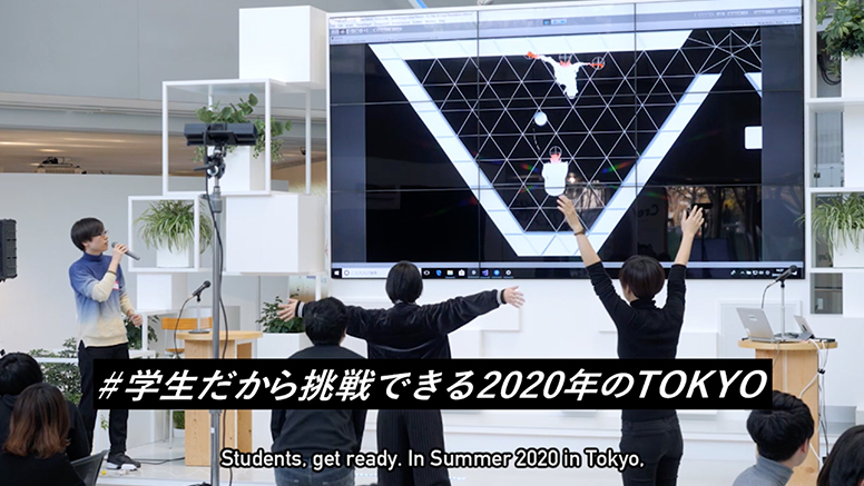 Students. get ready. In Summer 2020 in Tokyo.