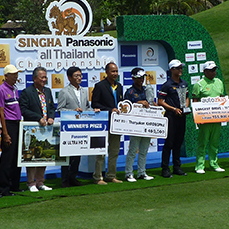 写真:<タイ> Shingha Panasonic All Thailand Championship