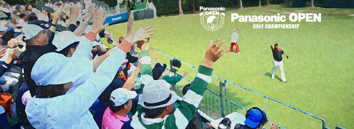 Panasonic OPEN GOLF CHAMPIONSHIP