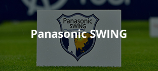 Panasonic SWING