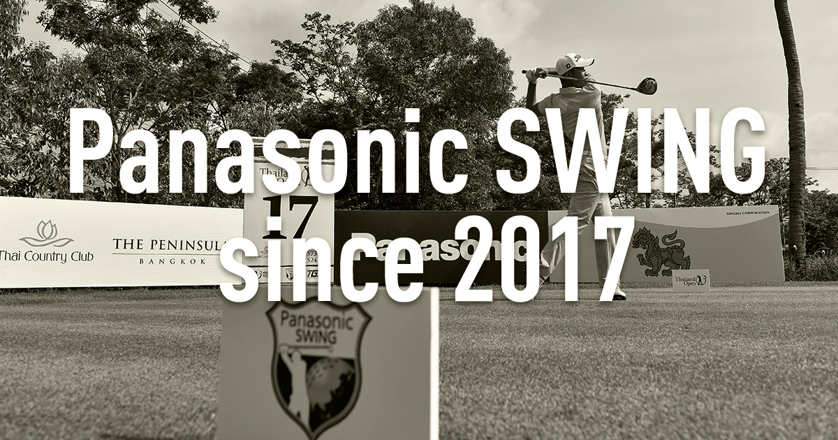 Panasonic SWING since 2017