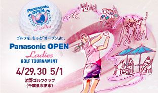 Panasonic OPEN Ladies