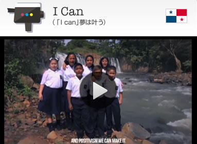 I Can(「I can」夢は叶う)