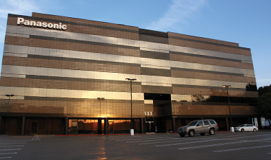 Photo: An external view of the Panasonic Hollywood Laboratory