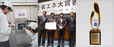 Panasonic Wins the Minister's Prize for its Investment-free Energy-saving Method