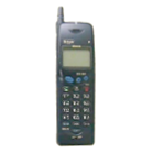 Photo: 2nd generation mobile phone