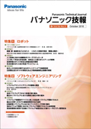 【10月号】OCTOBER 2010 Vol.56 No.3 表紙