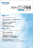 【1月号】JANUARY 2013 Vol.58 No.4 表紙