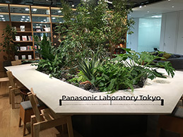 Photo: Entrance of Panasonic Laboratory Tokyo