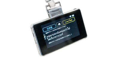 Photo: Multilingual speech translation devices