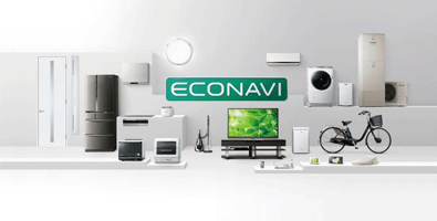 Image of products with ECONAVI logo