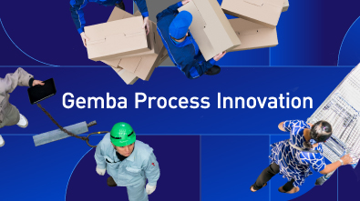 Gemba Process Innovation