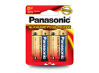 Photo of Alkaline Plus Power - AM1PA2B