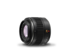 Photo of Interchangeable lens H-X025