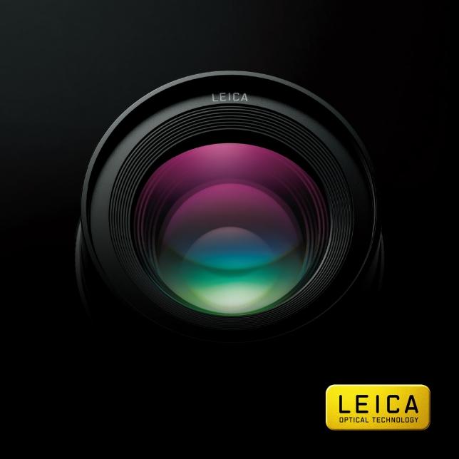 Objektiv LEICA DG – nepřekonatelná optika