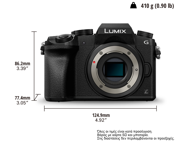 Φωτογραφική μηχανή LUMIX Digital Single Lens Mirrorless DMC-G7