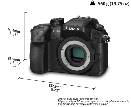 Φωτογραφική μηχανή LUMIX Digital Single Lens Mirrorless DMC-GH4