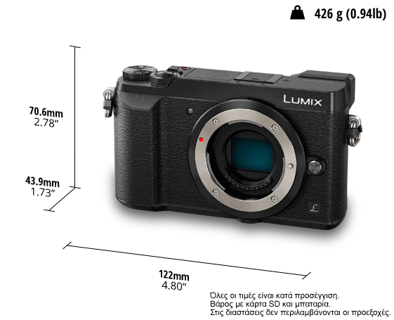 Φωτογραφική μηχανή LUMIX Digital Single Lens Mirrorless DMC-GX80