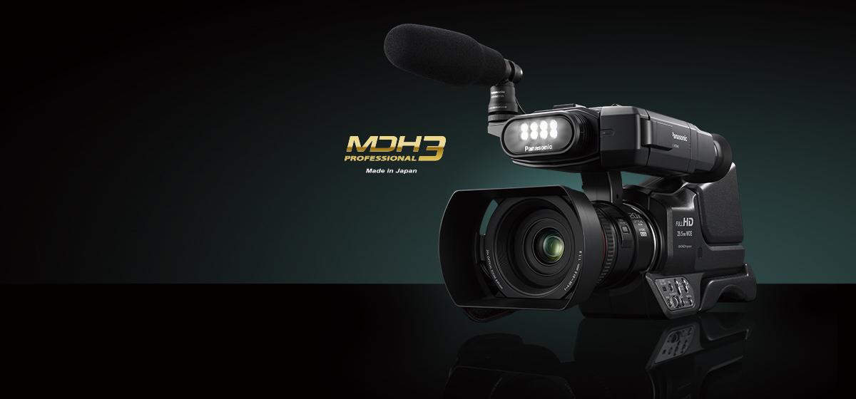 HC-MDH3