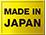 Gyártási hely: Japán