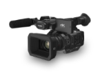 Photo of 4K Professional Camcorder HC-X1GC