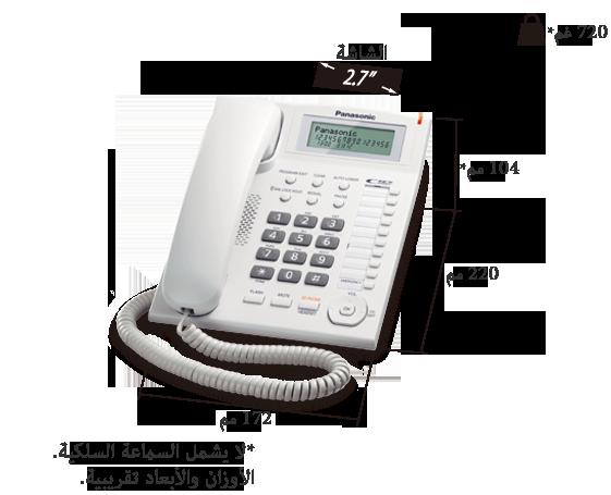 جهاز هاتف KX-TS880